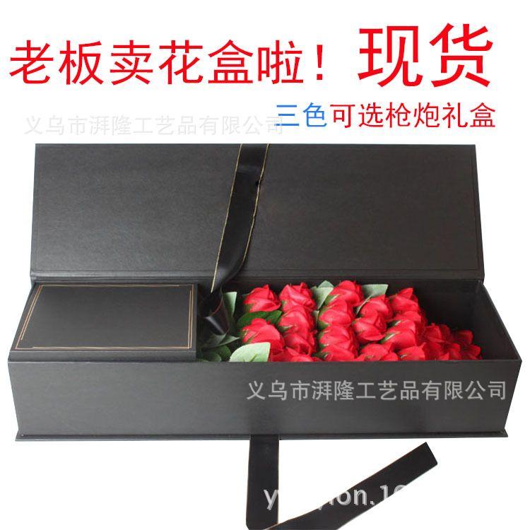 情人节礼物鲜花香皂花礼盒定制包装盒
