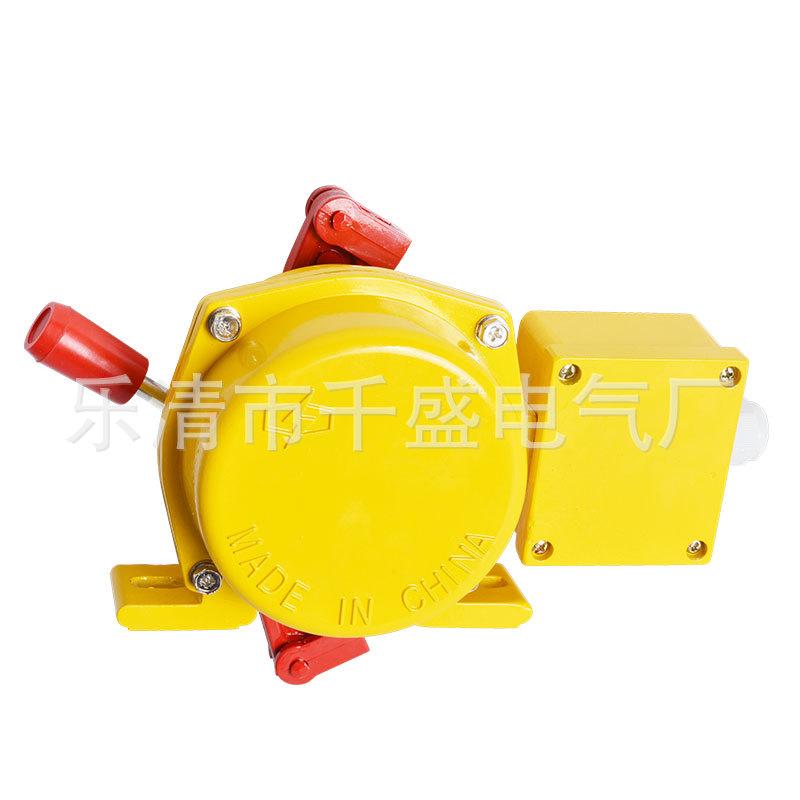 上海稳谷 厂家 带接线盒拉绳HFKLT2-II手动拉绳开关紧急开关输送带开关