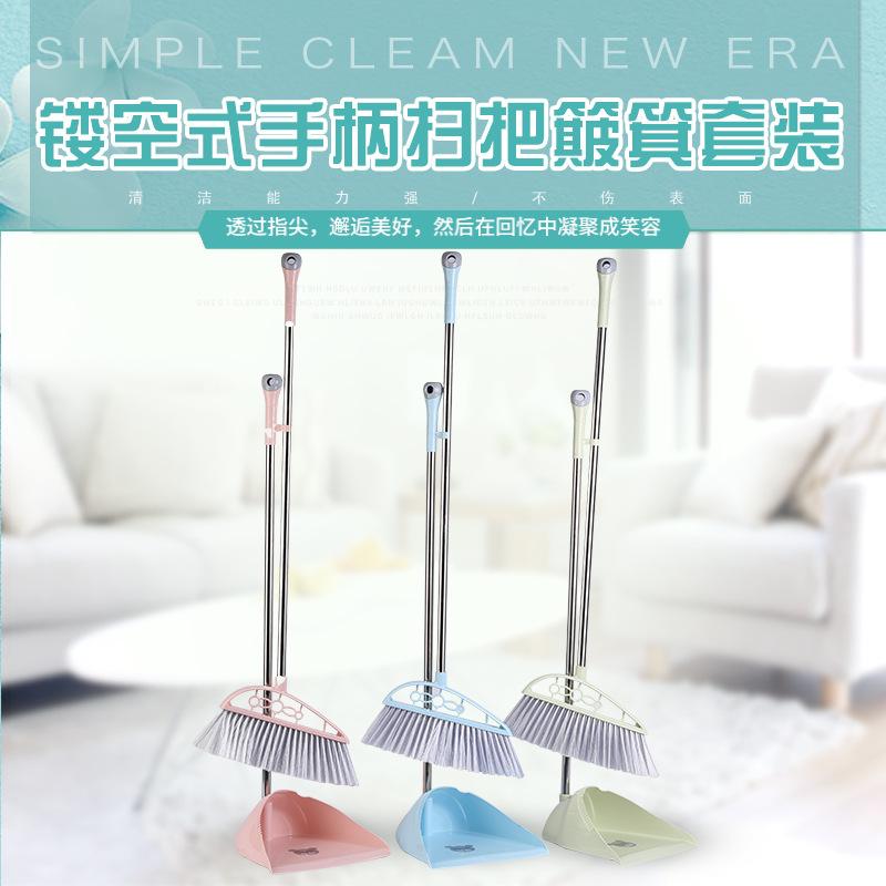 现货供应批发镂空式手柄扫把扫帚簸箕时尚耐用家用清洁扫帚组合