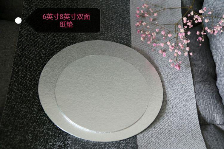 文超包装6寸8英寸双面包边蛋糕底托 多层蛋糕隔离垫子防水防油纸垫