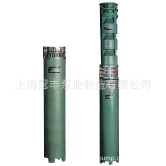 供应200QJ32-195/15井用潜水电泵 潜水电泵
