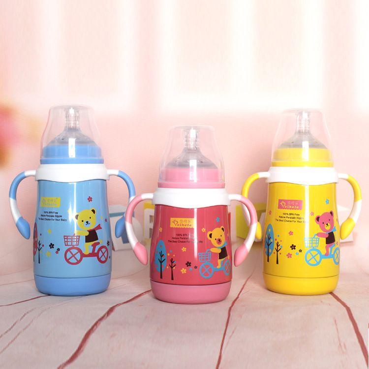 304不锈钢保温奶瓶不锈钢宽口径防摔防胀气宝宝创意学饮杯批发
