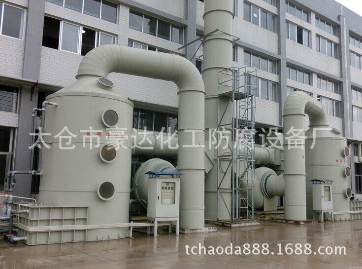 聚丙烯吸收塔、酸雾吸收塔、酸雾净化塔