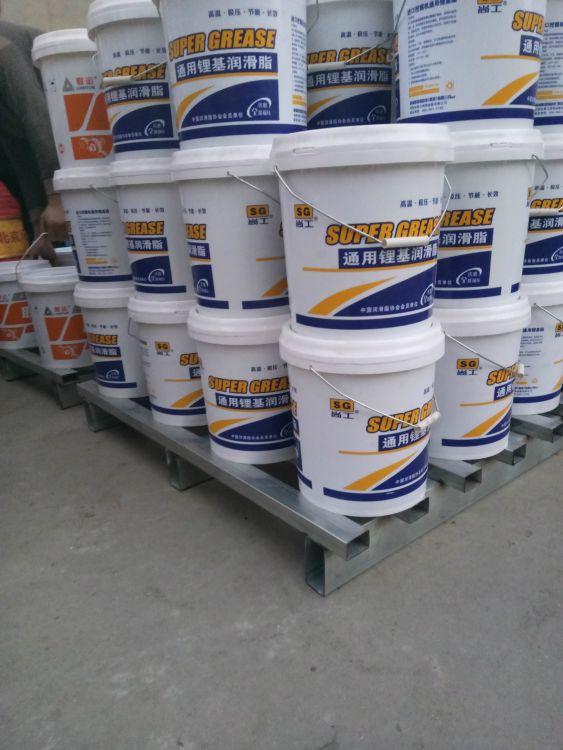 尚工锂基脂3#  锂基润滑脂河北润滑脂厂家 工业黄油