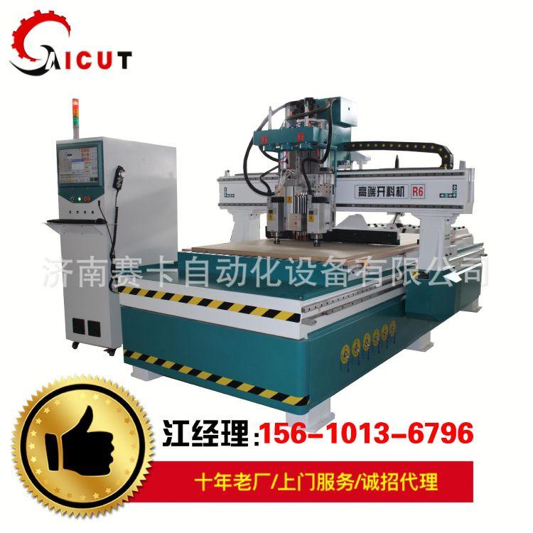 家具厂机械设备 板式家具数控 定制板式家具 数控开料机