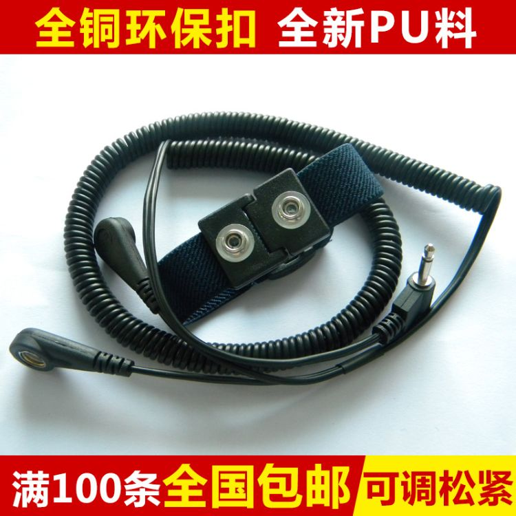 优质PU双回路防静电手腕带 可调防静电手环批发