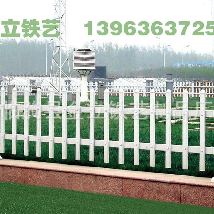 金立护栏pvc园艺护栏 PVC护栏塑钢护栏别墅护栏草坪护栏围栏