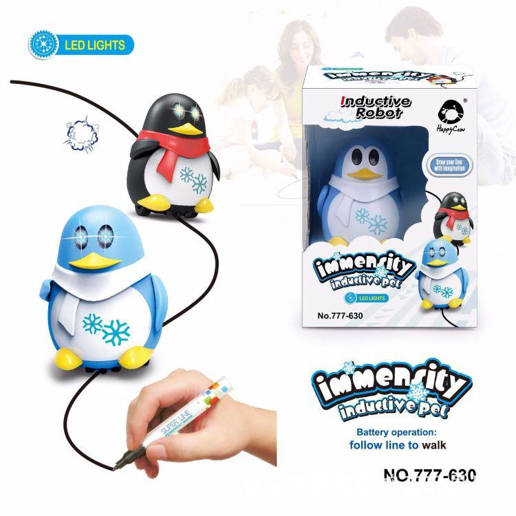 智能电动宠儿童趣味划线画笔感应企鹅自动识路益智机器人玩具动物