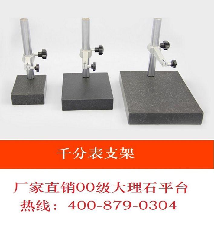现货供应三丰数显千分表测量平台电子高度计比测仪543-470B