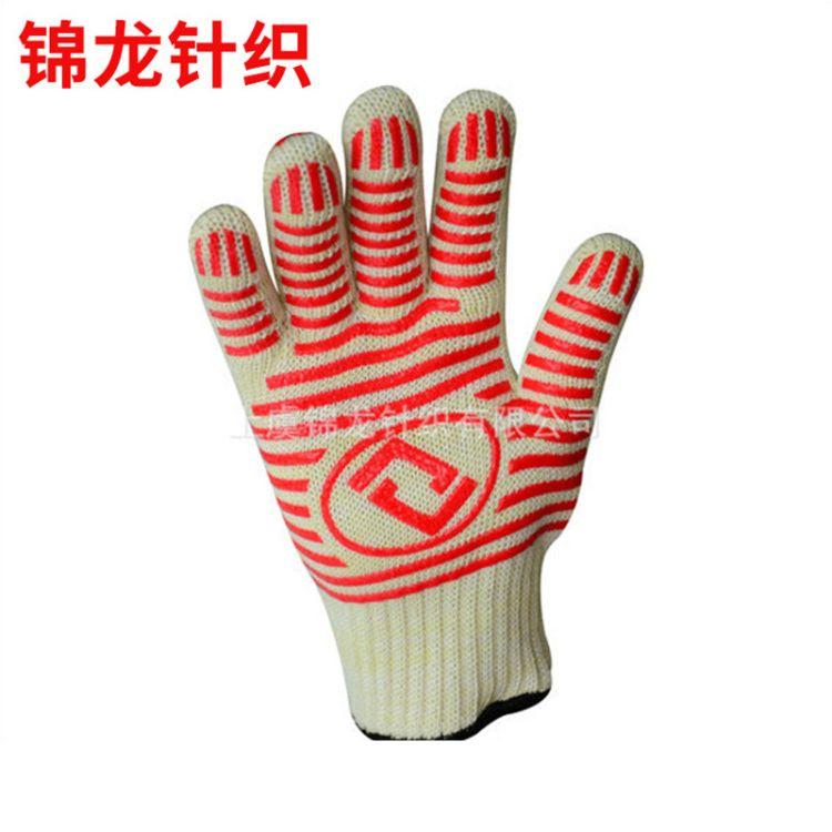 双层工业耐高温隔热手套 新款耐高温手套