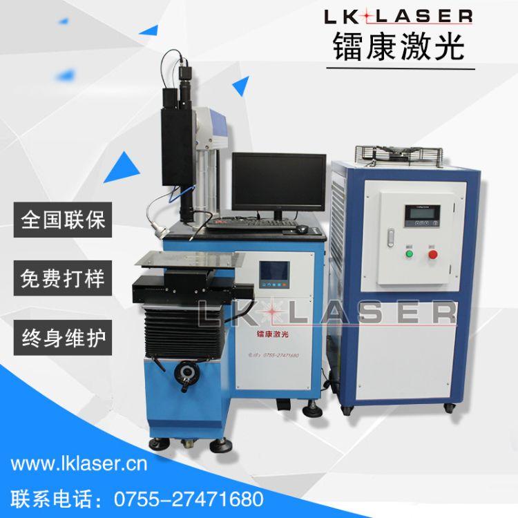 镇江激光焊接机 钣金件金属配件激光焊机