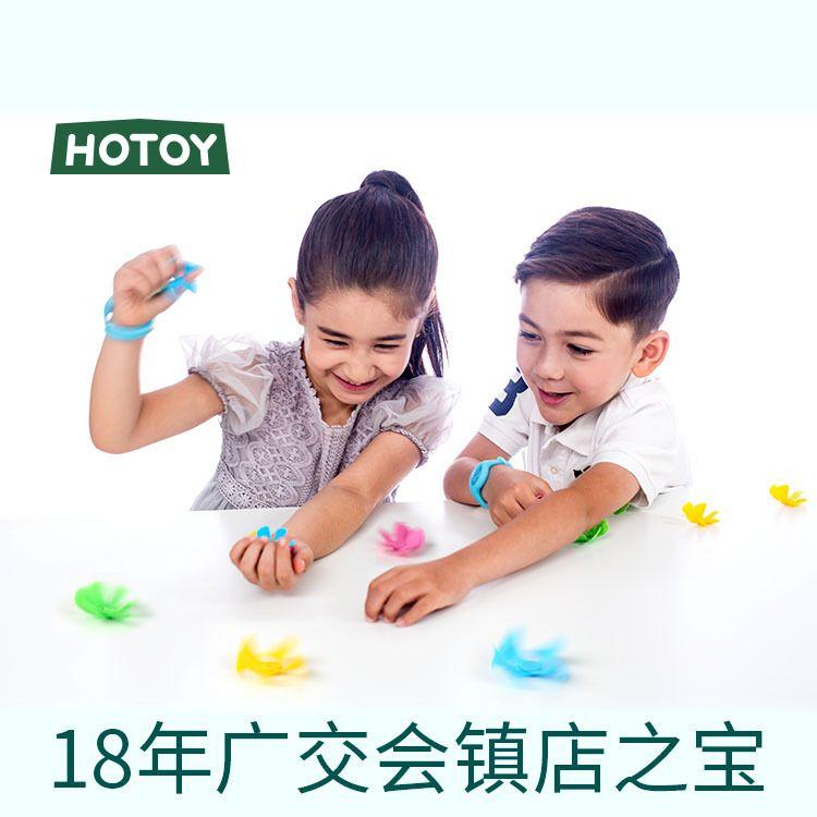 创意爆款礼品儿童玩具HOTOY吹气陀螺外贸跨境厂家直销益智散装