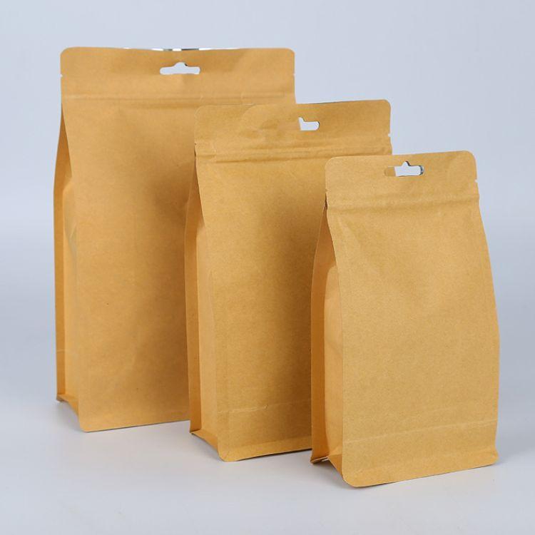 双诚厂家订做 八边封袋茶叶八边封 食品八边封 牛皮纸八边封袋 坚果铝 吸嘴袋 洗衣液袋 真空袋 铝箔