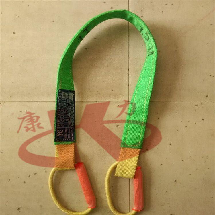 批发生产芳纶吊带  防火吊装带阻燃吊带 阻燃吊装带