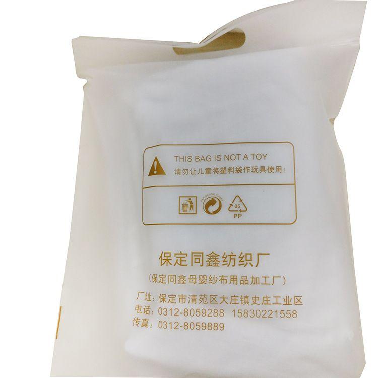 直销漂白纱布被里布被套成品批发多尺寸支持定做包棉花被子