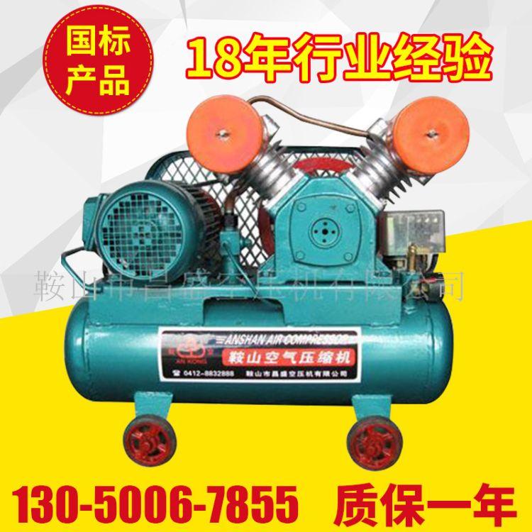 活塞式压缩机 小型无油空压机 超静音空压机