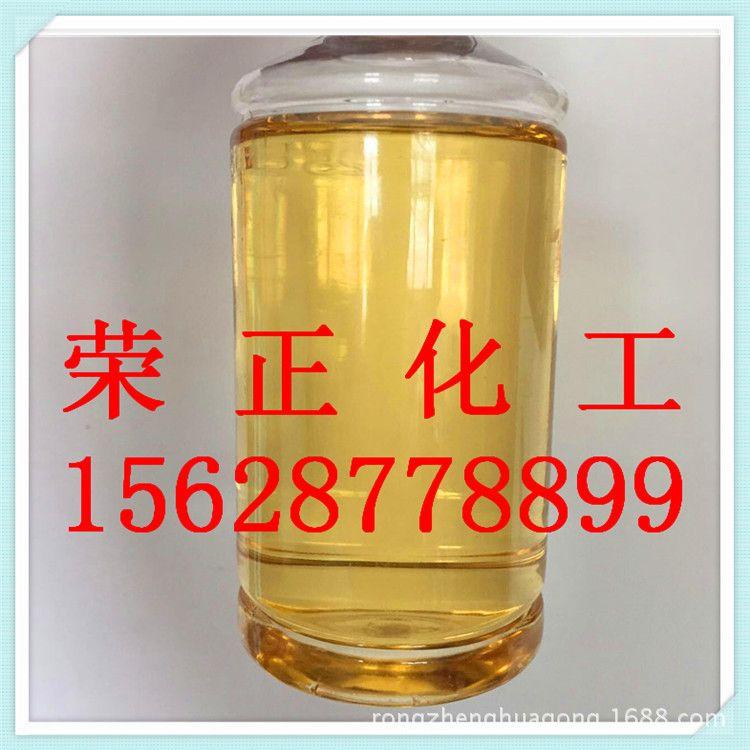 供应高品质油酸钠  固体  液体  批发零售