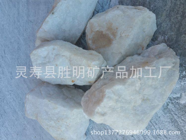供应高岭土原矿 质量保证 量大优惠 胜明矿产品加工厂
