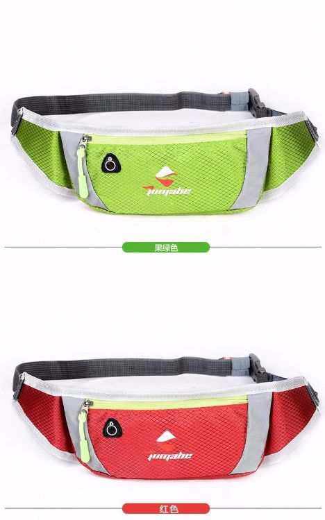 户外运动腰包骑行旅行包胸包多功能收纳小包贴身手机包超轻薄