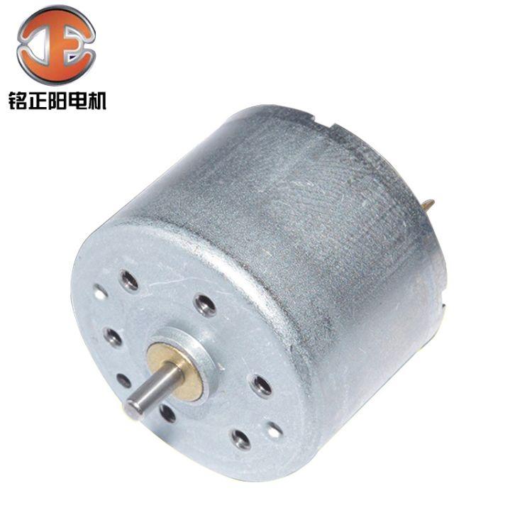 定制RF-310自动门锁微型马达 小型直流电动机 自动卷发器微电机
