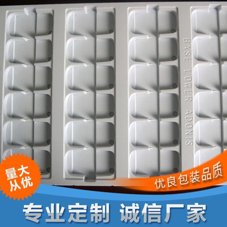 吸塑包裝盒PVC材質熱封吸塑汽車零部件吸塑托廠家