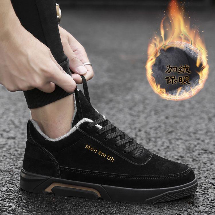 冬季加绒棉鞋学生百搭冬天运动休闲鞋中邦潮流男鞋板鞋潮鞋一件