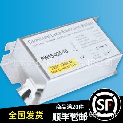 直销PW15-425-18电子镇流器铝壳适用于4~17W紫外线灯镇流器 仪健厂家