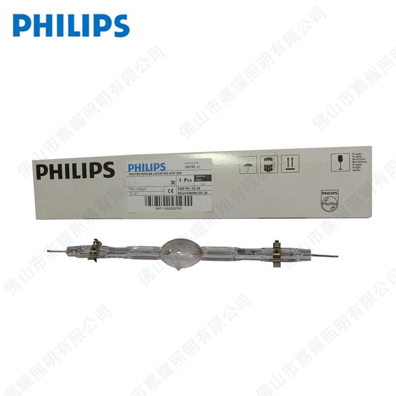 飞利浦 MHN-LA 1000W/2000W长弧高显色双端金卤灯管 运动场专用灯