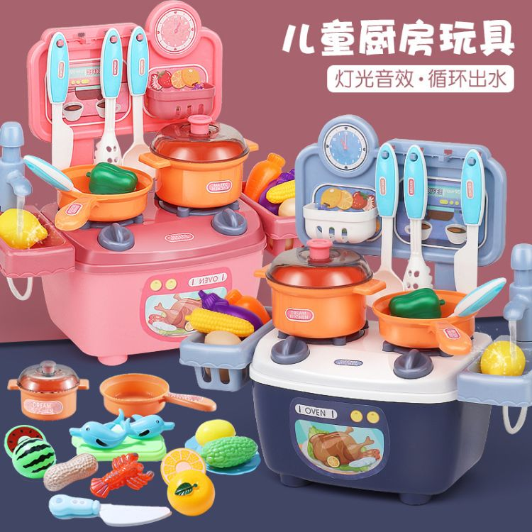 过家家儿童玩具套装批发价格 仿真厨具果蔬切切乐批发零售