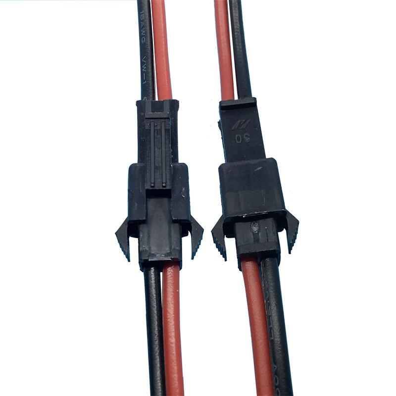 sm端子线 公母端子线 对接端子线 灯具 端子线加工线束加工