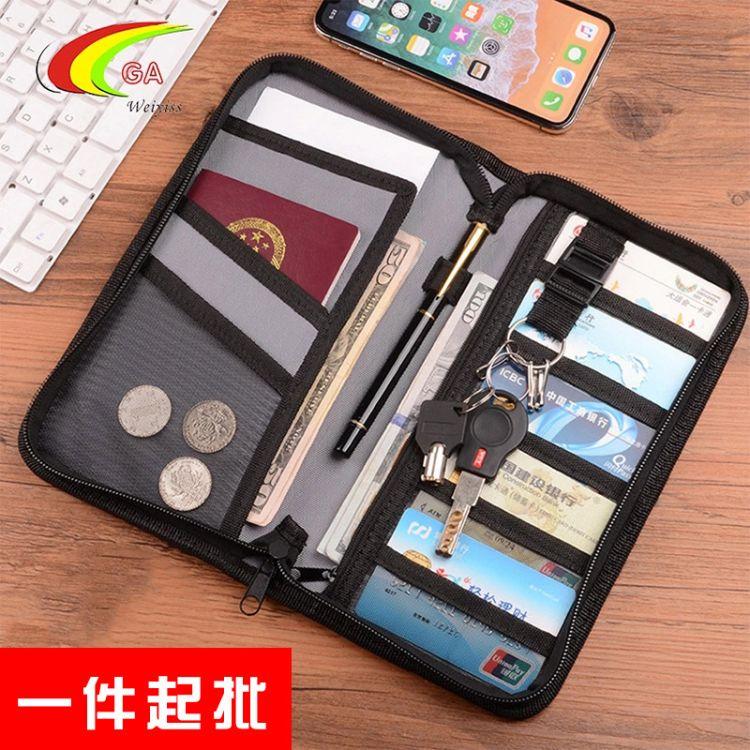 现货 多功能证件包护照夹旅游收纳防水卡包钱包旅行机票包保护套