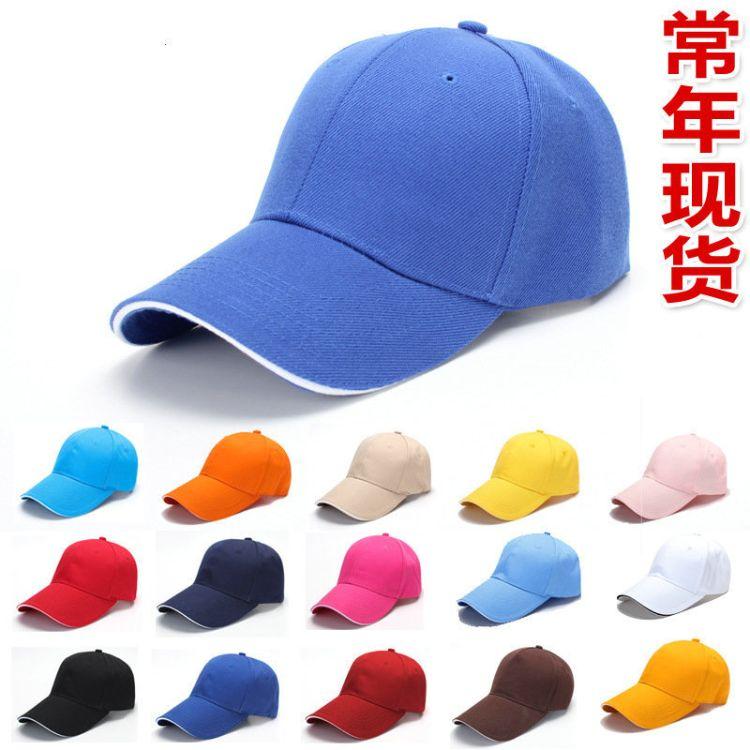 广告帽子定制 卡铭服饰 工作帽子定制 质量保证 厂家直销