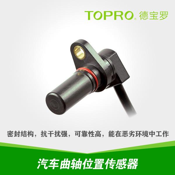 车轮转速传感器-霍尔传感器-汽车ABS传感器