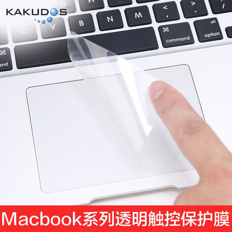 适用于2018新款MacBook触控膜 苹果笔记本电脑透明触控板贴膜批发