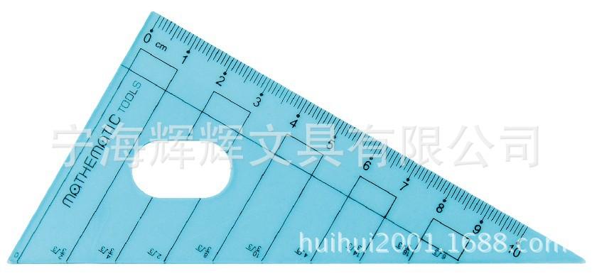 厂家批发供应10cm塑料三角尺90度直角学生用 三角板