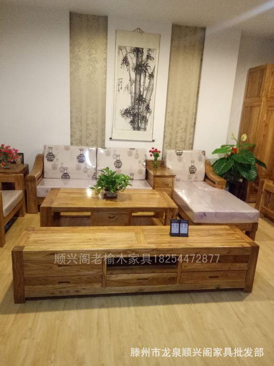 韩式老榆木沙发客厅组合 L型转角沙发床 家用实木家具