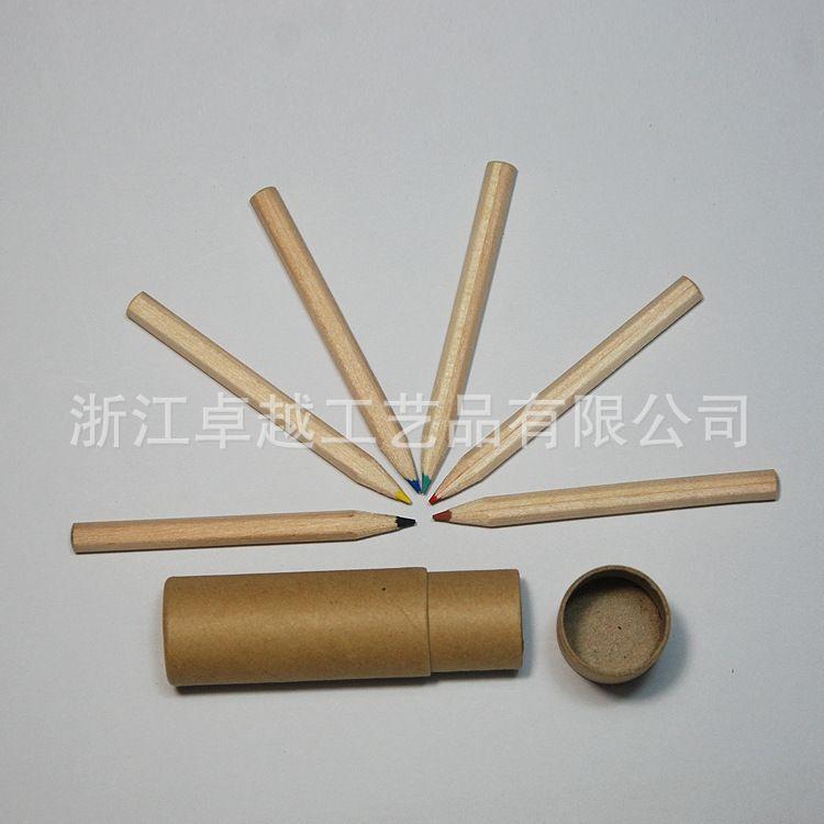 牛皮纸筒盖3.4寸7寸彩色铅笔原木色铅桶装可印LOGO礼品厂家直销