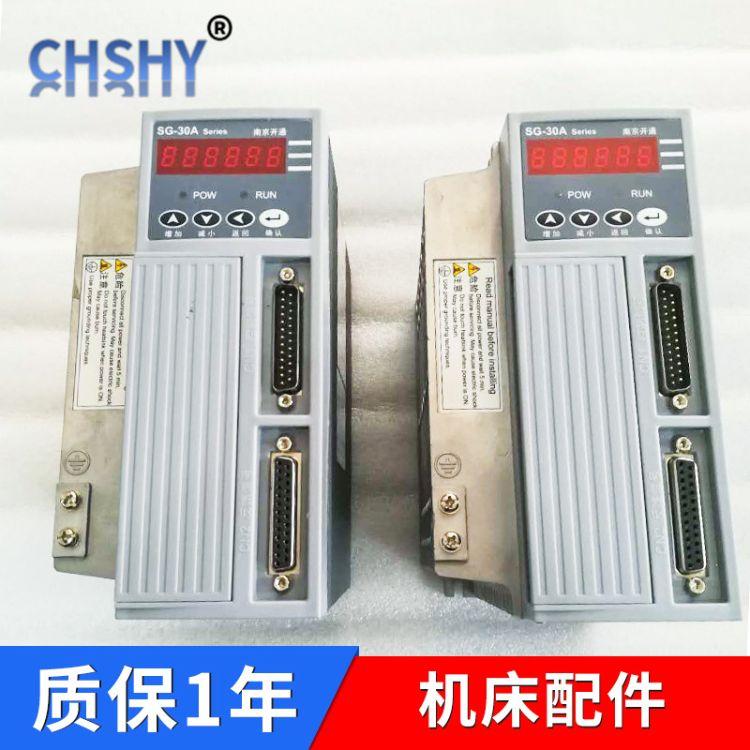 定制 SG系列SG-30A数控车床 交流伺服驱动器