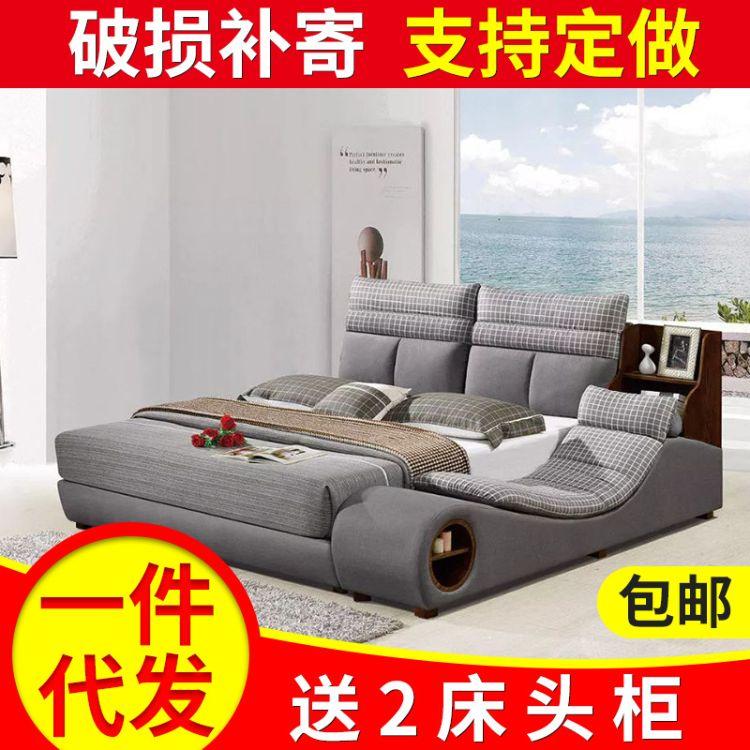 可拆洗布艺现代简约双人床 1.8米婚床北欧布床主卧榻榻米床