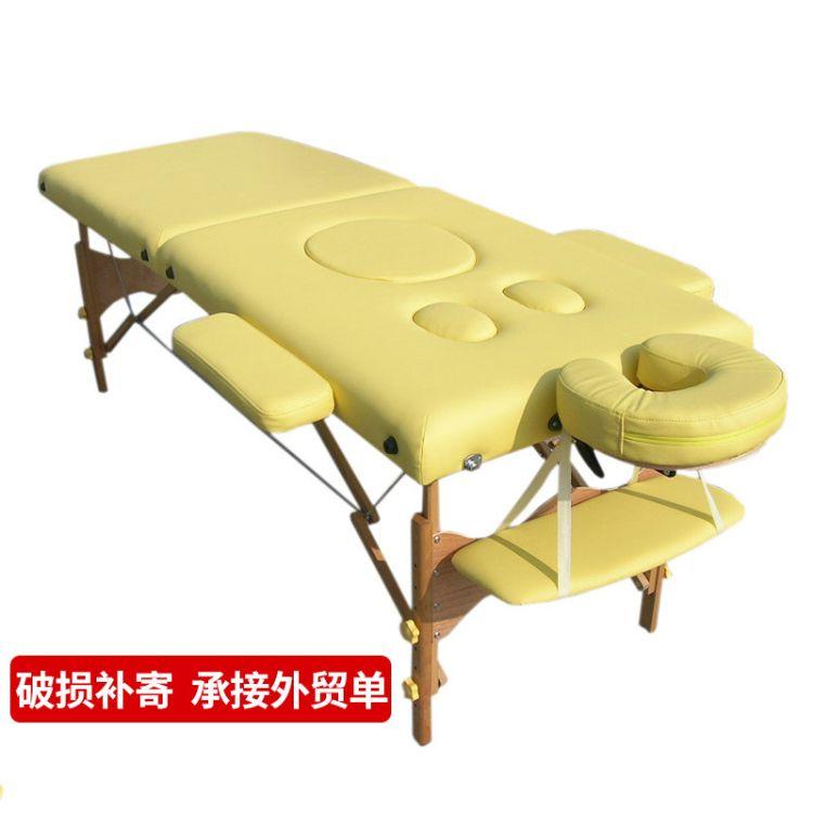 康路木质折叠按摩床 便携式按摩床PT01 保健电器专用折叠美容床