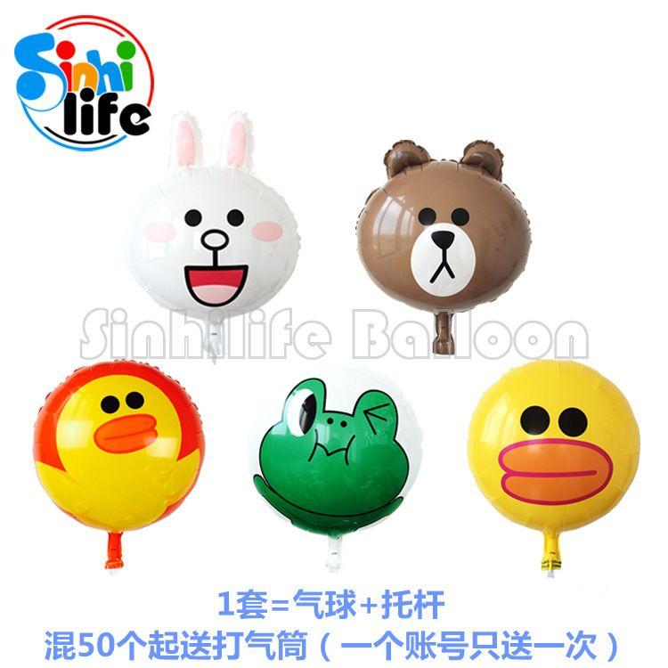 卡通铝膜气球 卡通熊鸭鸡铝膜套装 熊气球 杆子套装扫码扫街气球