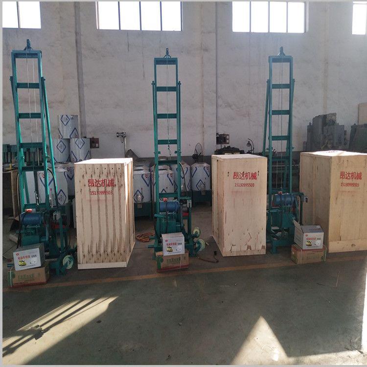 昂达机械 生产河北小型打井机 农田灌溉钻井机 便携式家用小型打井机 专业生产