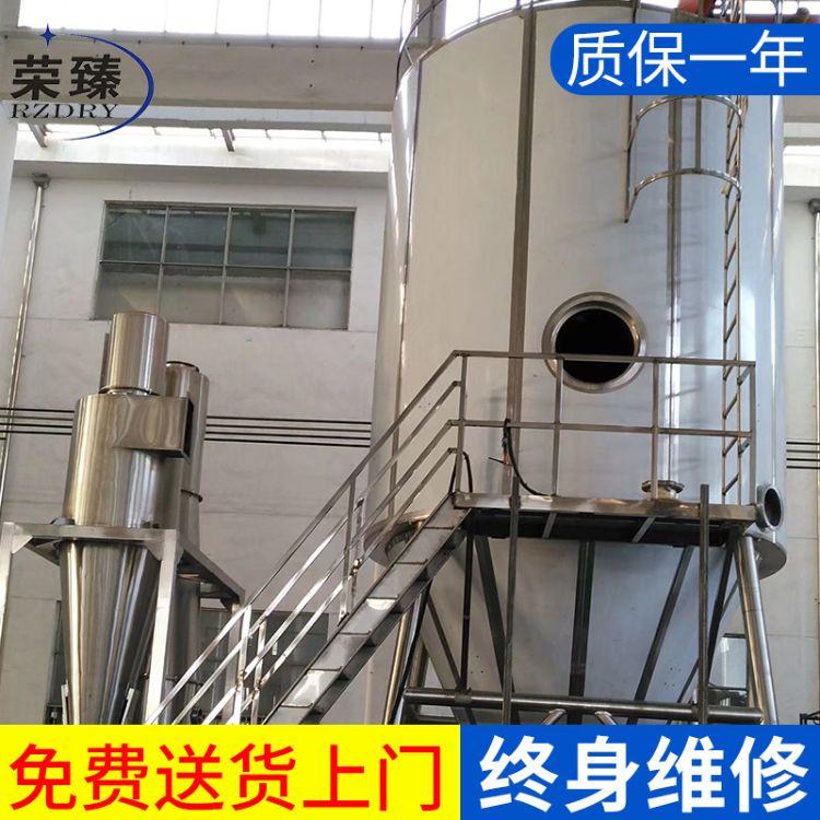 大型实验室喷雾干燥机 高速离心喷雾干燥机