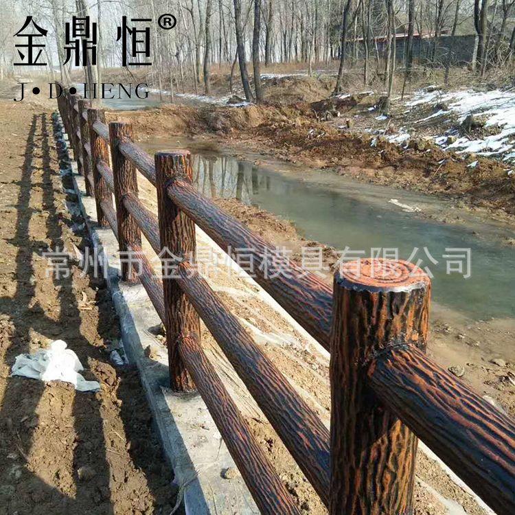 精品仿树皮栏杆 仿木混凝土栏杆 仿木护栏价格 仿木栏杆