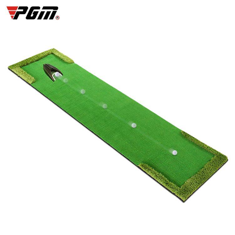 迷你高尔夫 PGM 工厂直销 GOLF 室内高尔夫 推杆练习毯 单色 人工果岭 练习器