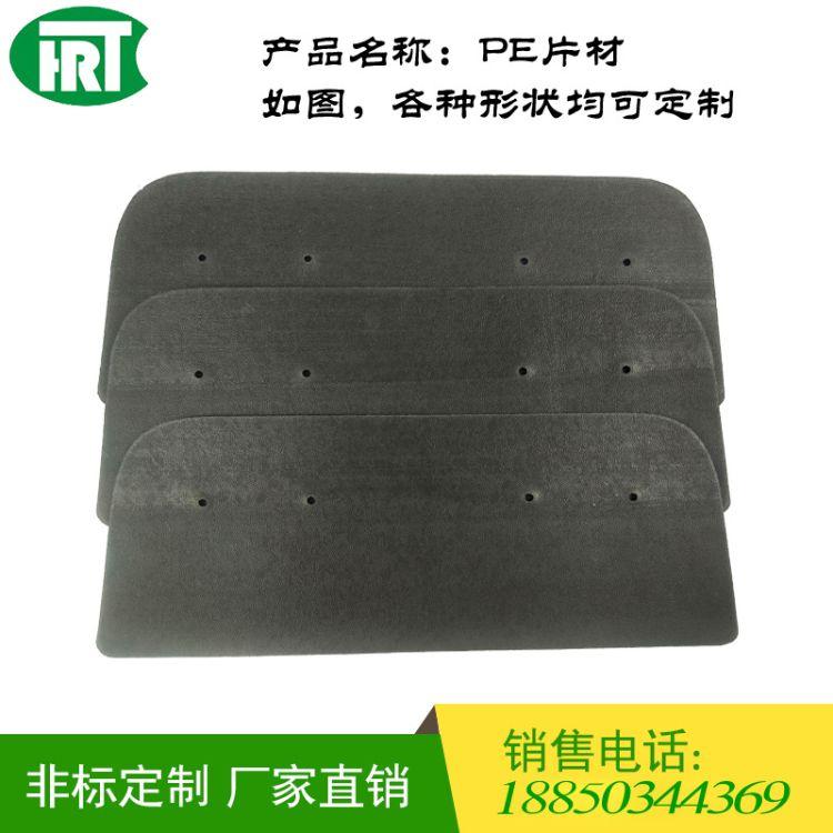 宏瑞通 箱包内衬黑色pe板 黑色塑胶片塑料板 加工定制聚乙烯板