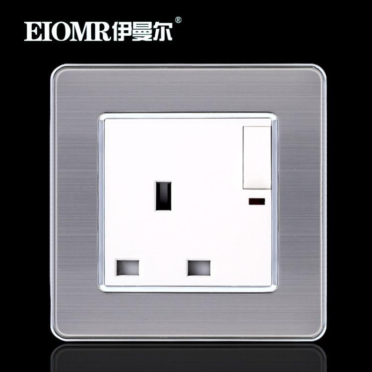 13A英式插座面板带开关英标英国插座港版香港英规插座面板带按钮