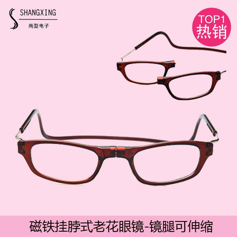 磁铁式老花镜老花眼镜可挂脖老花镜折叠花镜老人老花镜