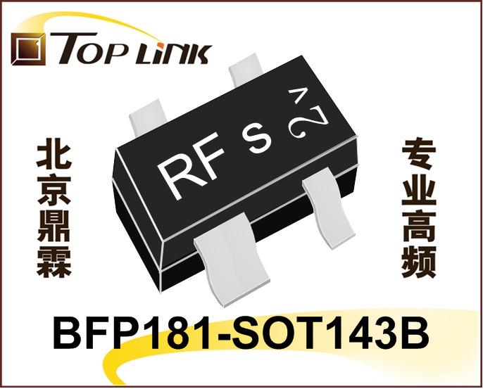 BFP181丝印RFs高频三极管封装SOT143R/B