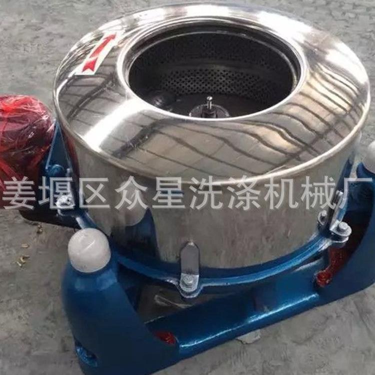 小型工业脱水机甩干机 25KG毛巾脱水机蔬菜甩干机